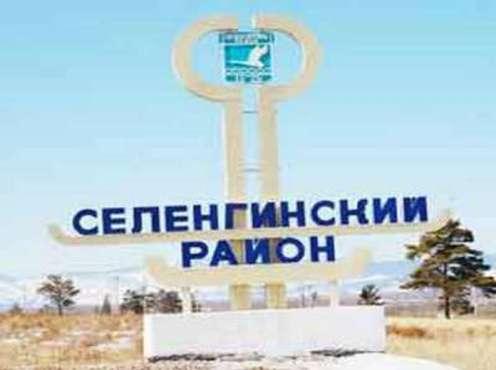 Новости по россии за 2011